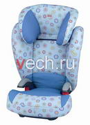 автокресло romer kid plus enzio